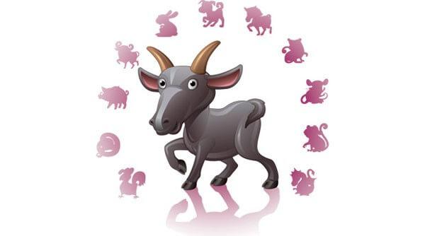 восточный гороскоп на год козы